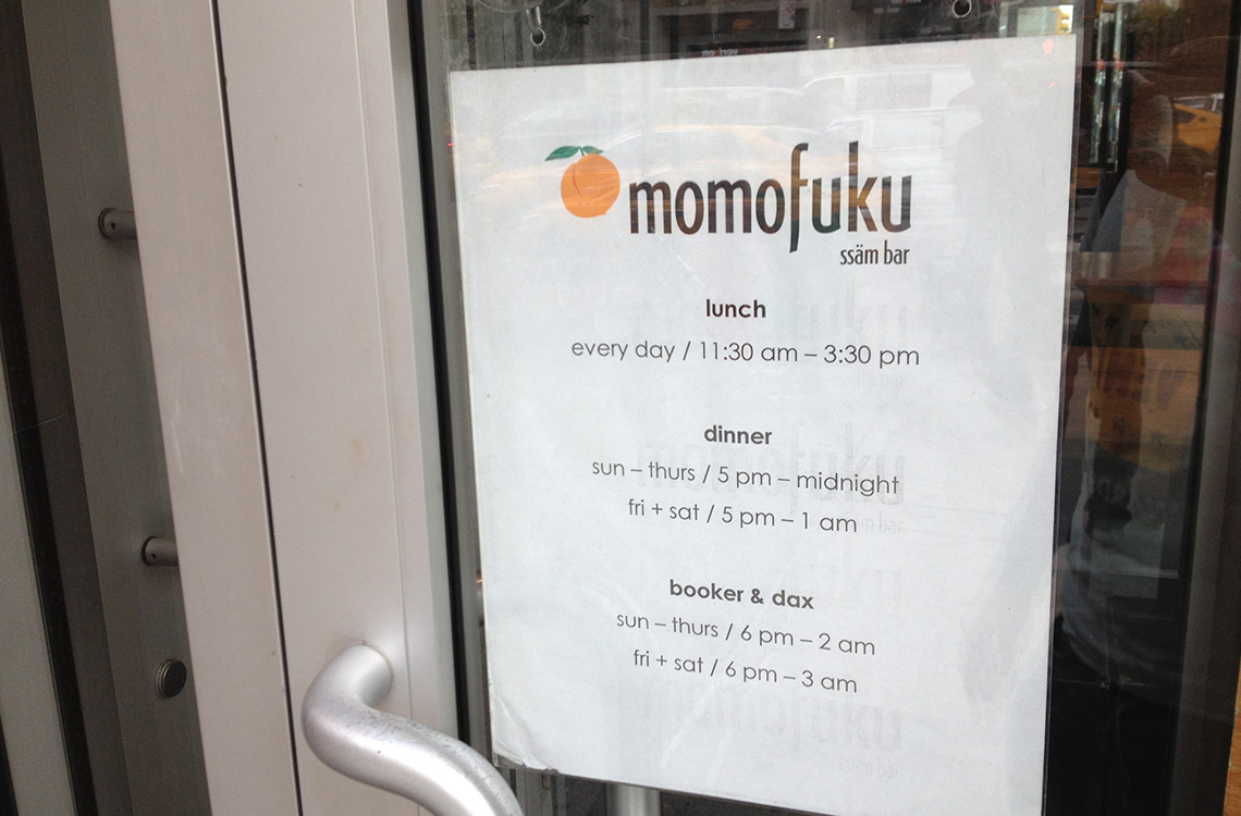 momofuku logo on door